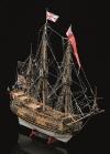 HMS PRINCE 1:144  цена 8200руб
