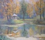 Языковский парк