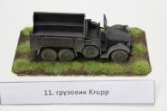 грузовик Krupp